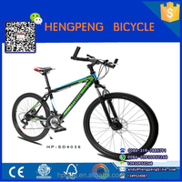 "26"" Mountain Bicycle/Cycle/Bike chinese factory wholesale dirt mountain bike bicycle for Sale"