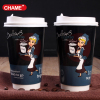 8oz Printed Coffee Disposable Double Wall Hot Drinks paper Cups with Lid