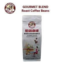 Medium full city Fresh PROBAT Roasted Coffee Beans 250g Blend arabica Colombia Brazil Indonesia Ethiopia one way valve