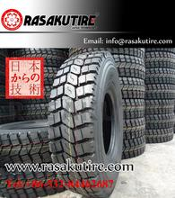 750R16 825R20 900R20 1000R20 evergreen truck tire