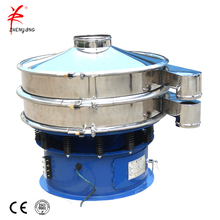High frequency efficient circular vibrating screen machine