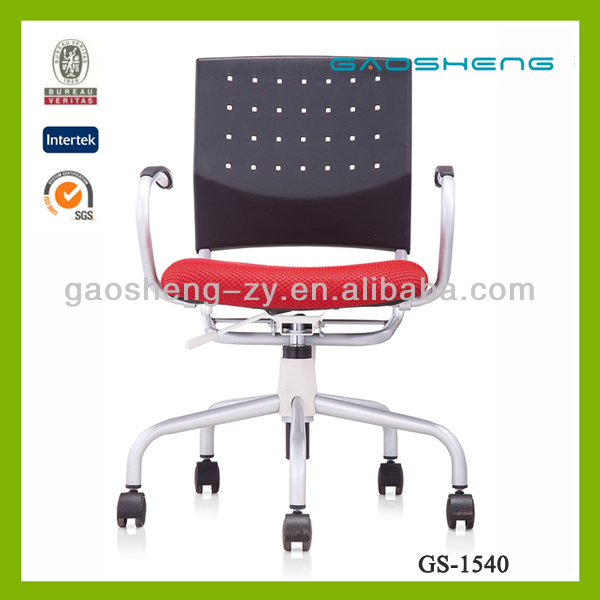 Gaosheng Office Furniture Zero Gravity Office Chair GS-1540 swivel chair parts