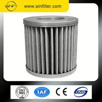 Sinfilter 4426 k-cup coffee filter with high quality