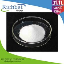 Magnesium Oxide /industry grade