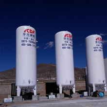 Liquid oxygen/ nitrogen vertical ASME certificated liquid tank
