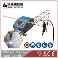 LVDCNC laser cutting machine, Hot sale metal CO2 laser engraving cutting machine engraver 40w