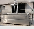 Top Quality Koue Semi-automatic water transfer printing dipping tank with Automatic Dipping Arm for Hydrographic Dipping