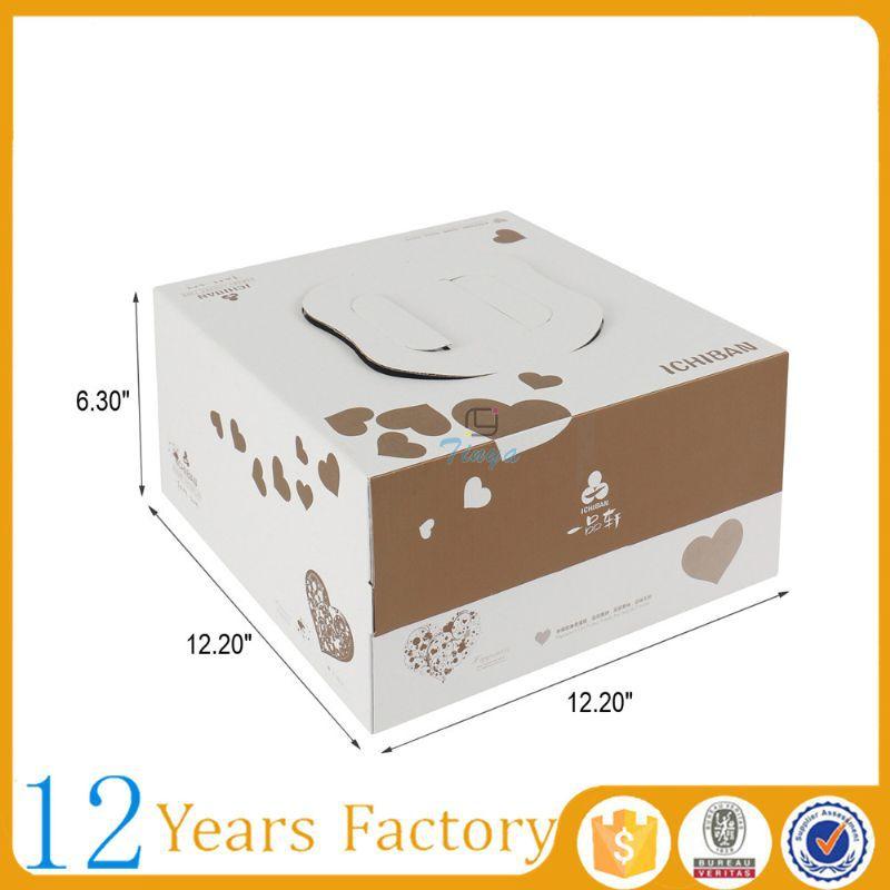 paper box951-1