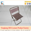 Outdoor small folding beach chairs kids from China
