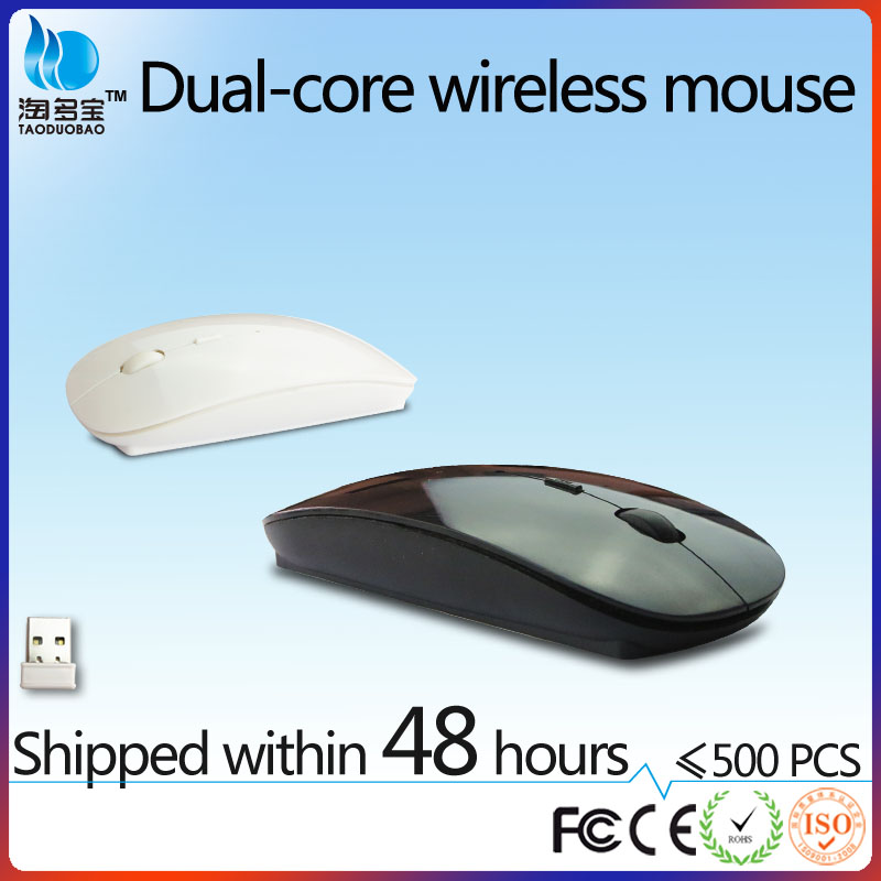 VMW-30 2.4G nano receiver ergonomic flat wireless optical computer mouse for pc