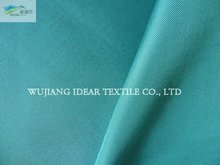 140D*150D Polyester Nylon Oxford Fabric/Interwoven Fabric