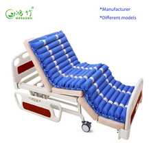 Medical Healthcare Supply alternating anti bed sore inflatable custom air mattress