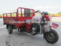 2013 new 3wheel motorcycle/ fabrica de trimoto foto/ cargo moto bike