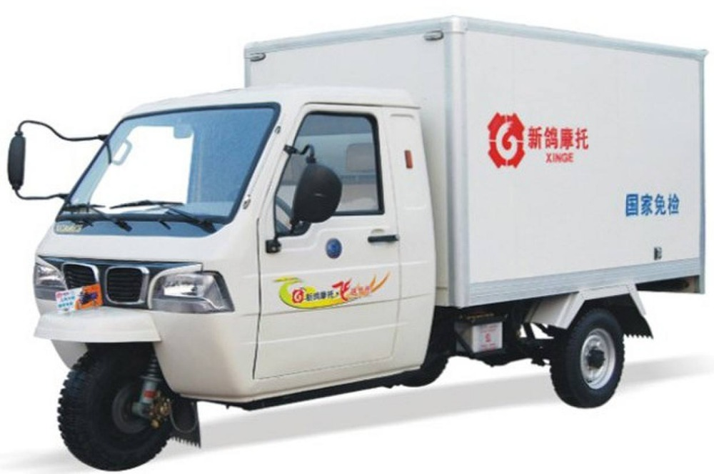 2017 China heavy load 350cc/ 500cc/600cc/800cc semi-closed cargo tricycle with box /3 wheel truck motorcycle