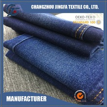 best selling denim fabric for business