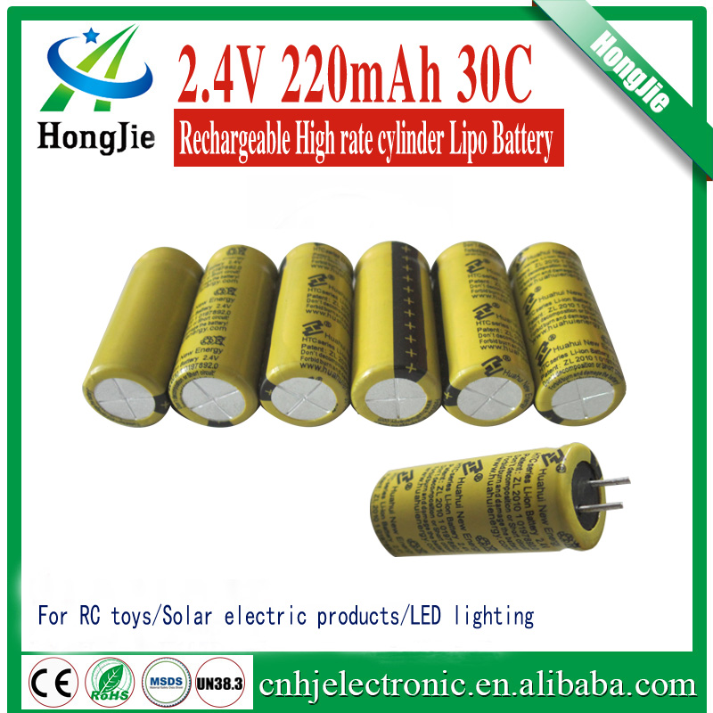 2.4V 220mAh 30C Cylindrical lithium ion titanate battery for remote control toy solar electric product LED lighting