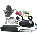 bicycle engine kit /gasoline engine for the bicycle/cheaper/ Hot sale SUPER PK80