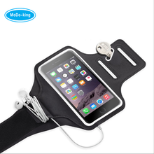 Waterproof Sport Armband Case Adjustable Running Phone Pouch Cover Arm Band for Mobile Phone