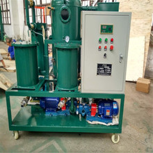 Transformer Oil Purifier/Dielectric Oil Filtration/Insulation Oil Filtration Equipment, Vacuum oil filtration system