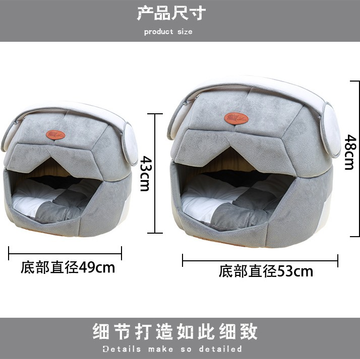 Explosions models manufacturers wholesale pet supplies breathable folding dual-use space cap creative Cat and dog's kennel