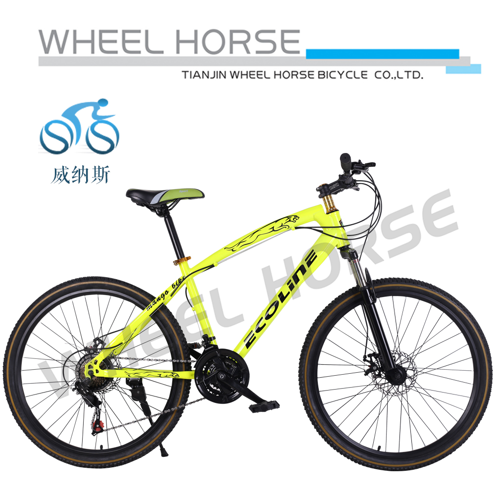 "26""steel disc mountain bike hot sale"