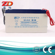 2013 hot sale with CE ISO approved 12V 65AH Solar gel storage battery