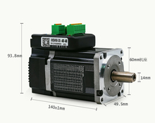 JMC iHSV60-30-40-48 400W Integrated Servo <strong>Motor</strong> 48VDC 3000rpm 1.27NM with 1000 line encoder