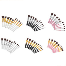 3 color Make up brush 10pcs set with wood Handle man-made fibers Brush