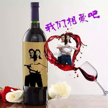 JQ9060 up-down worktable wine bottle engraving machine