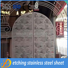 decorated stainless/polished stainless steel mirrors /Stainless Steel Sheet