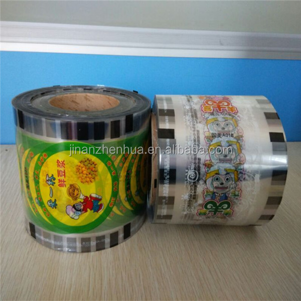 Food packaging plastic roll film,cup sealing film roll ,plastic film roll for cup cover