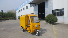 electric delivery trike with roof