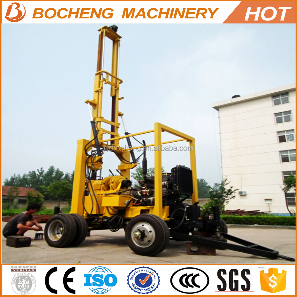 water drilling rig machine price/water well driling rig 300m for sale