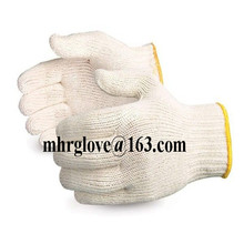 Brand MHR best selling 7gauge 10 gauge plain white glove cheap knit cotton fabric glove