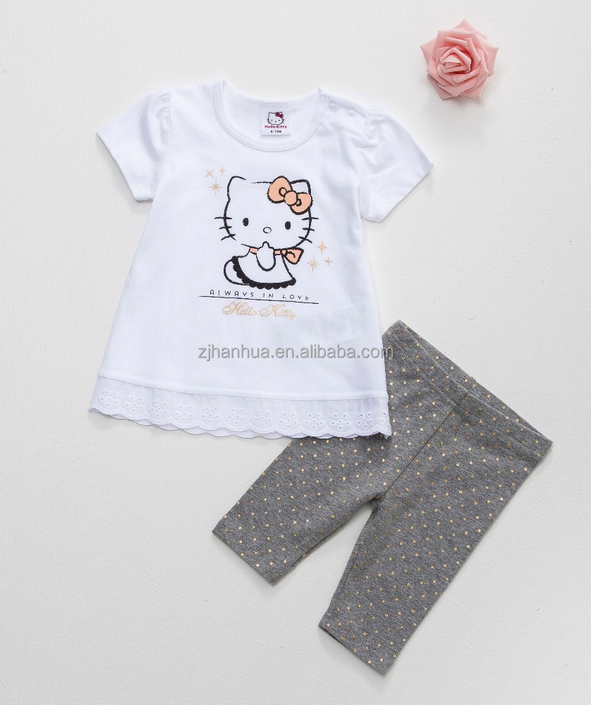 suit of clothes baby rompers with front print