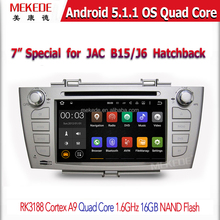 Factory wholesale JAC J6 car dvd player for Android5.1system support Multilingual menu