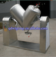 100L stainless steel powder v type mixer