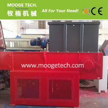 agricultural film shredding machine with strong force
