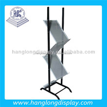 Metal Magazine Stand rack