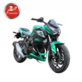 NOOMA New design cheap 150/250cc street racing heavy motorcycle