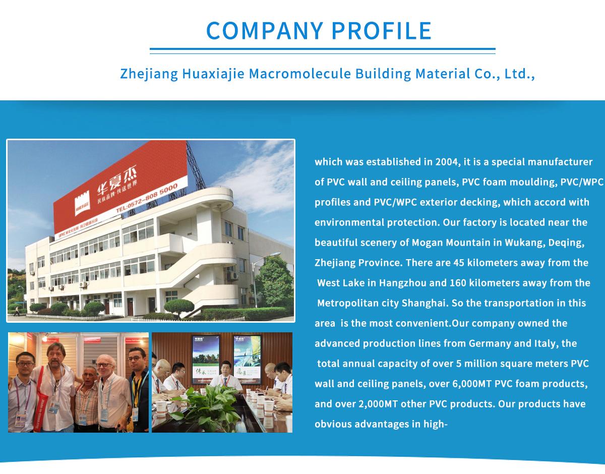 Zhejiang Huaxiajie Macromolecule Building Material Co., Ltd. - PVC ...