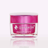 OEM private label brightening Qianbaijia under eye dark circle cream under eye cream