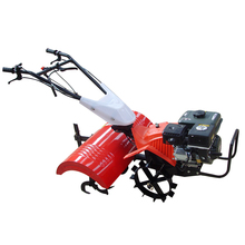 adjustable farm cultivator ploughing tilling machine