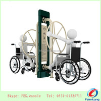 Arm wheel--handicapped people outdoor fitness equipment china manufacturer