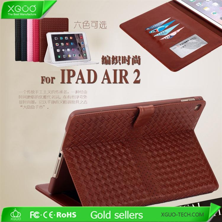 Alibaba leather wallet weave case for ipad air 2