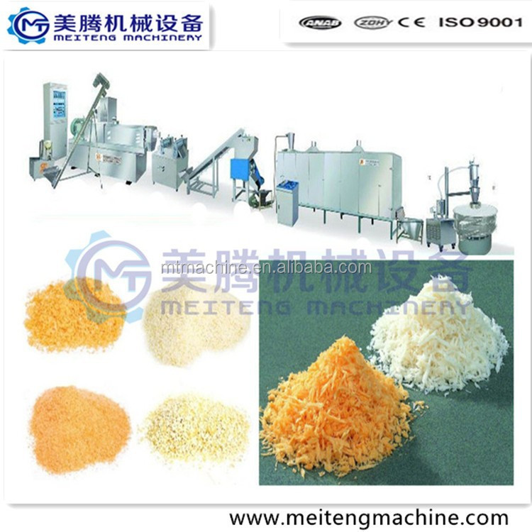 High output Bread Crumb making Machine/Equipment/Processing Line