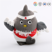 Hot sale birds plush toy manufacturer china