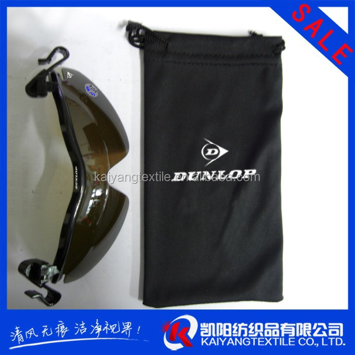 customize brand microfiber sunglasses pouch bag double drawstring