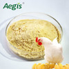 Less diseases,More weight gain lysozyme10% feed additive for broiler and layer
