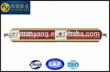 mould proof clear liquid silicone